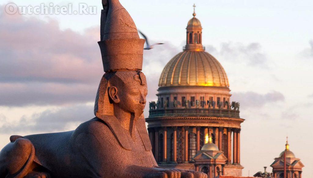 СПб-сфинкс-университетская набережная-красиво