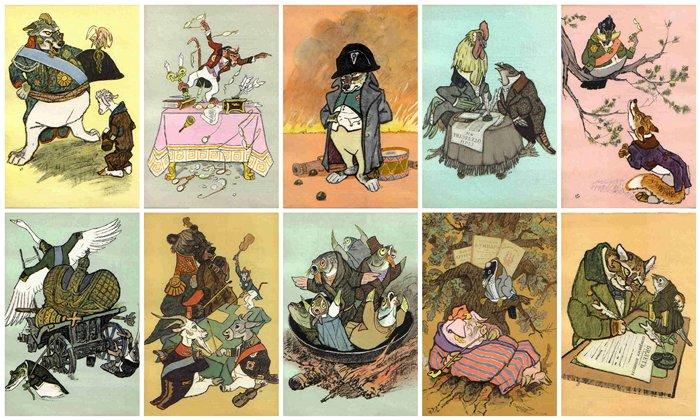 Иллюстрации к басням И. А. Крылова