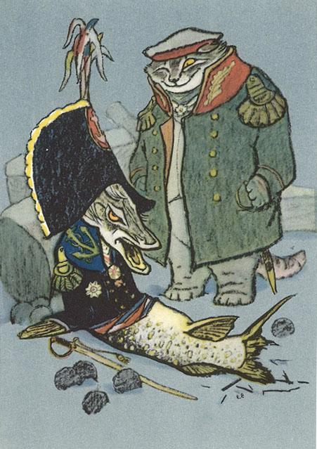 Щука и Кот. Иллюстарция Е. М. Рачёва.