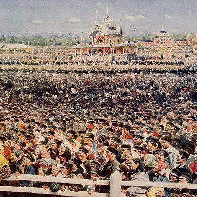 Давка на Ходынском поле 30 мая 1896 г.