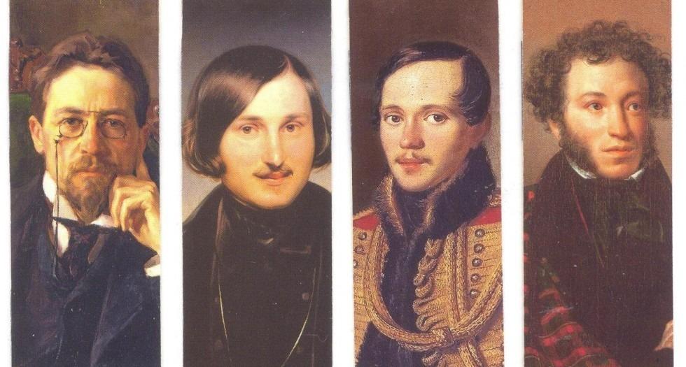 Русские авторы