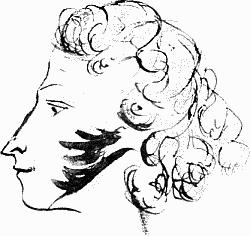 Пушкин-прозрачно