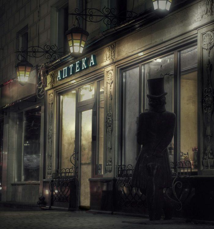 Ночь, улица, фонарь, аптека... by PageD0WN