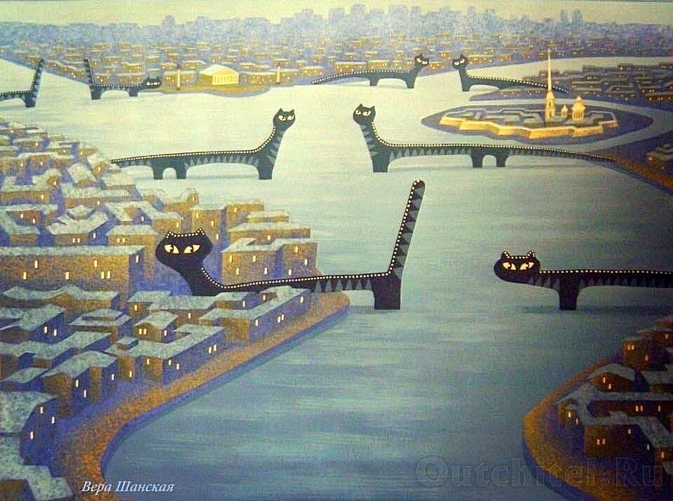 Вера Шанская. Разводные коты