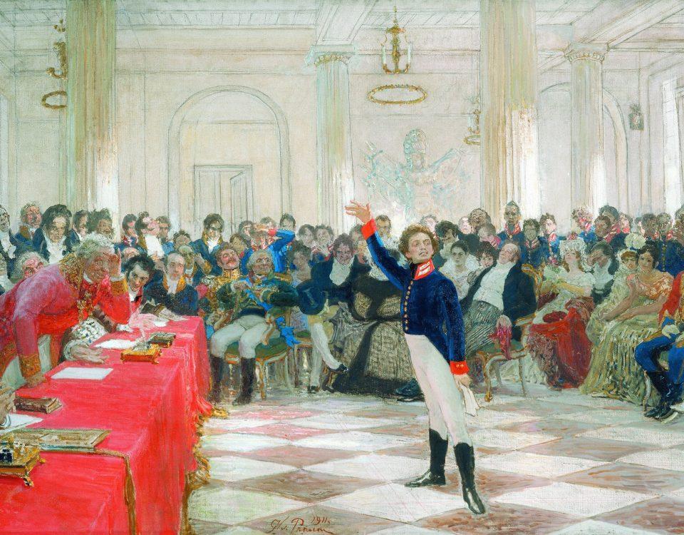 И. Е. Репин. Пушкин на экзамене в Царском Селе 8 января 1815 г. 1911 г. 127х201 см.